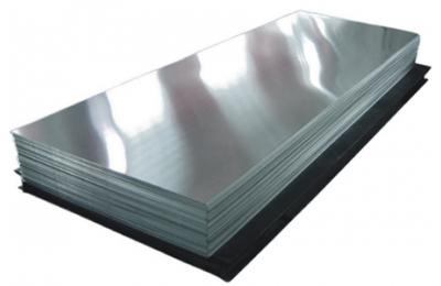 Алюминиевый лист (лист Амг2)